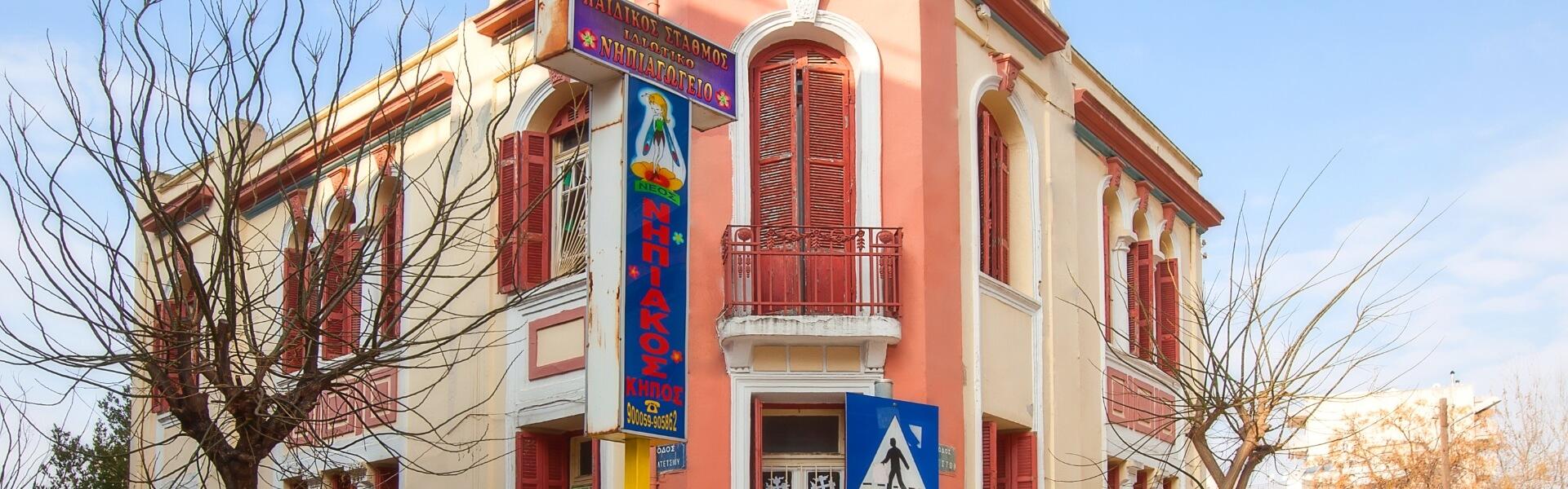 Κάτω Τούμπα Θεσσαλονίκη